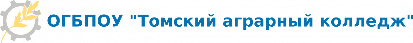 Logo of Томский аграрный колледж